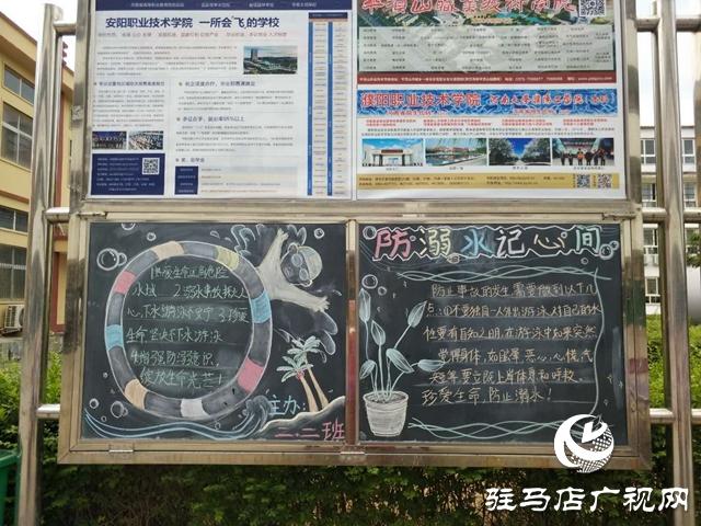 泌阳县中学开展多种形式的防溺水安全教育活动