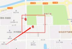 """免费培训!驻马店市总工会助你2021年河南省考面试成功""""上岸""""!"""