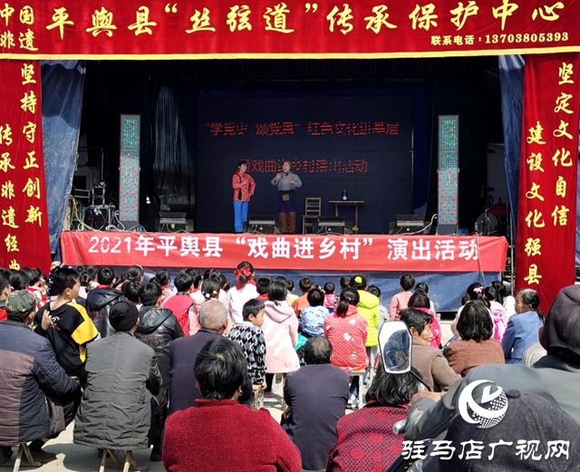 """驻村第一书记胡涛:组织戏曲进乡村 让红色历史""""活""""起来"""