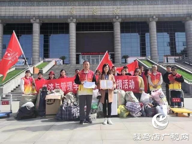黄淮学院经济与管理学院携手天中义工联合举办义捐活动
