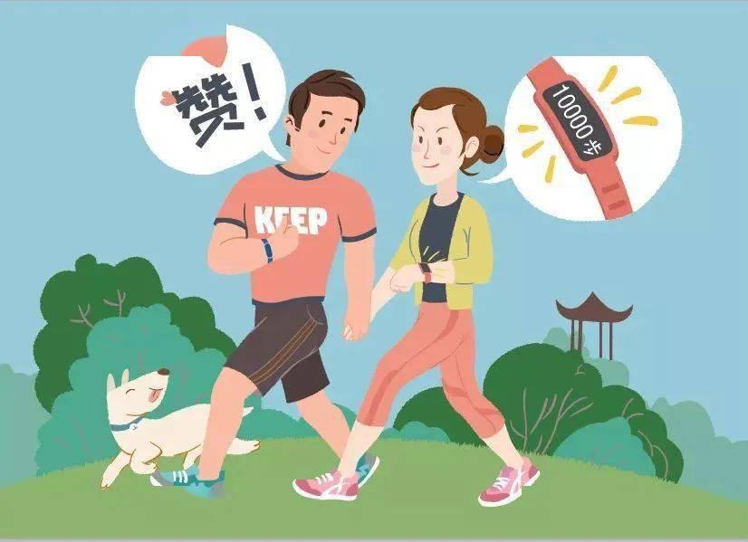 河南省居民健康素养水平5年提升两成